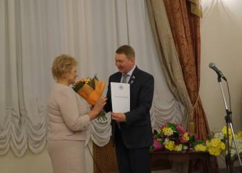 30-летие Союза женщин г. Череповца