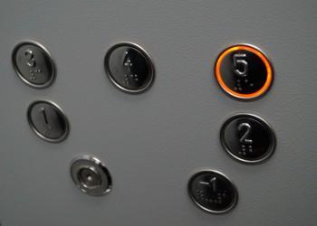 Запуск лифта в Череповецкой городской поликлинике №2