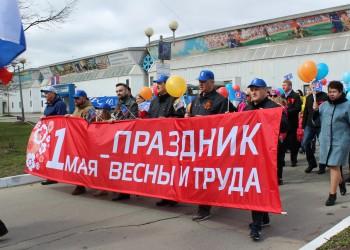 Первомайское шествие в Череповце