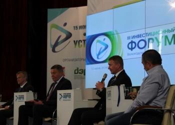 Инвестиционный форум районов Вологодской области в Устюжне