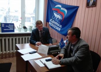 Прием граждан в Харовске 29.11.2017